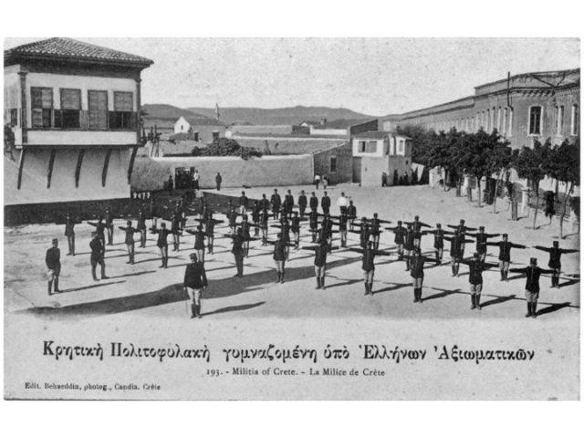 Η οργάνωση της Πολιτοφυλακής της Κρήτης