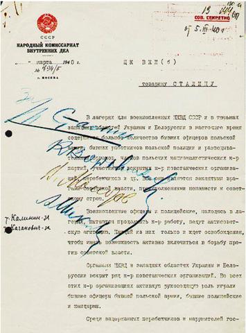 Massacres de Katyn : Staline décapite l'armée polonaise