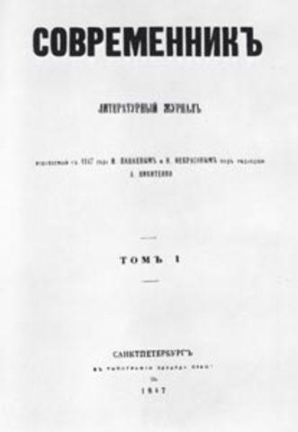 """Рассказ """"Хорь и Калиныч"""""""
