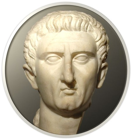 Нерва ( 96 – 98 гг. н.э.)