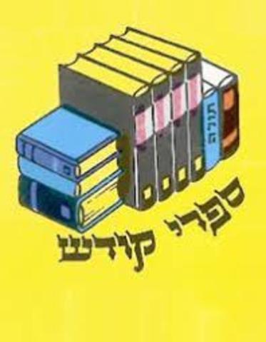 מבצע בית מלא ספרים