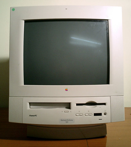 Power Macintosh 5200 LC