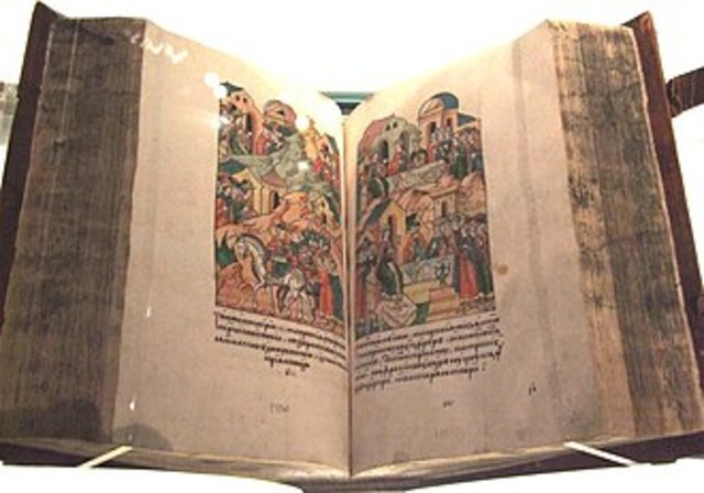 Ivan creates the Sudebnik of 1550