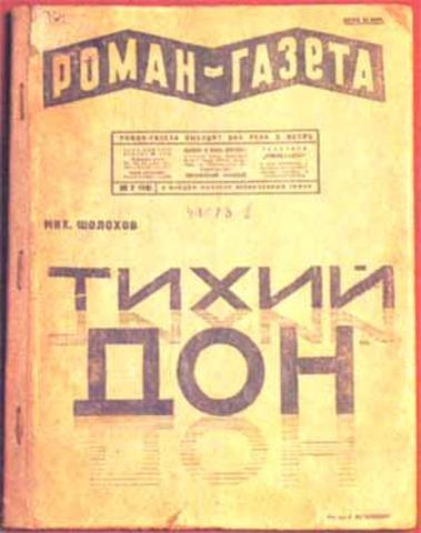 """Публикация первой книги """"Тихого Дона"""""""