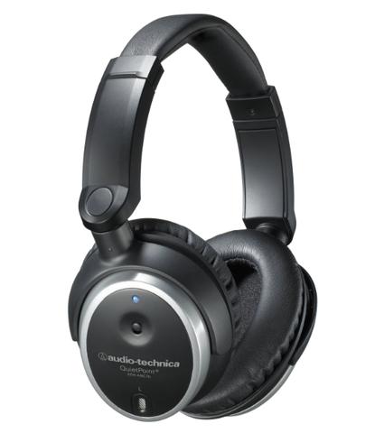 Наушники Audio-Technica с активным шумоподавлением