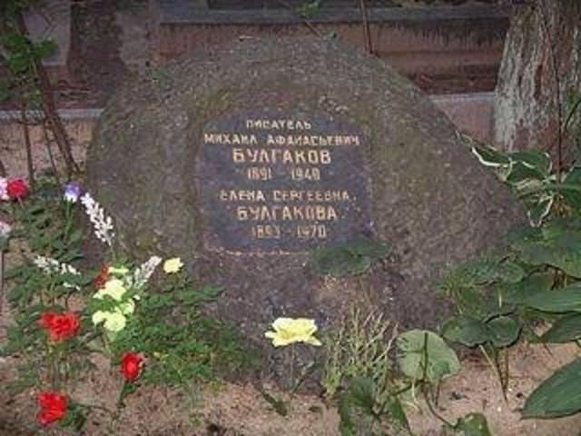 Могила писателя