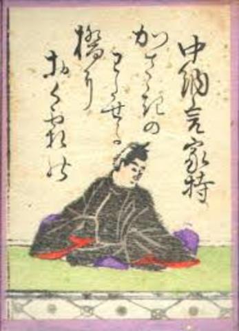 Japonia ( Haiku-aren urrezko mendea)
