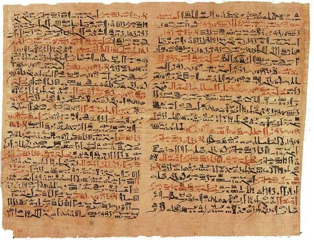 El papiro de Edwin Smith