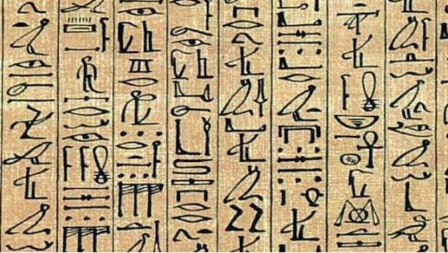 Primeros documentos en escritura jeroglífica