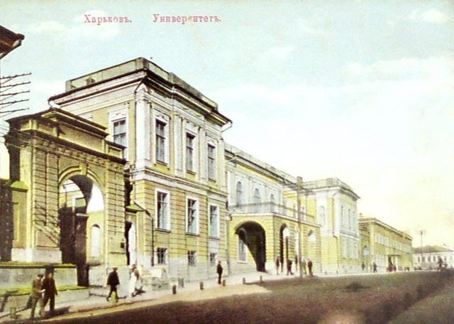 Ректор Харьковского университета