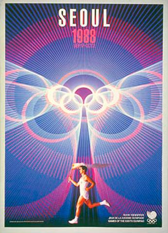 JUEGOS OLIMPICOS DE SEÚL KOREA 1988