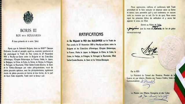 La paz con Bulgaria: el tratado de Neuilly.