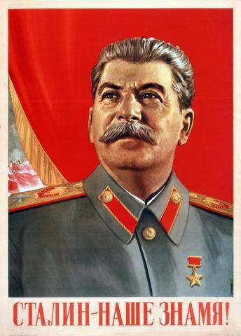 Slutten på den russiske revolusjonen