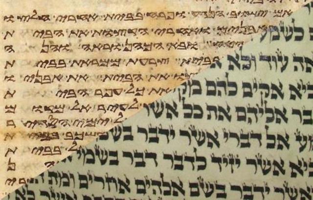 HEBREO - Evolución