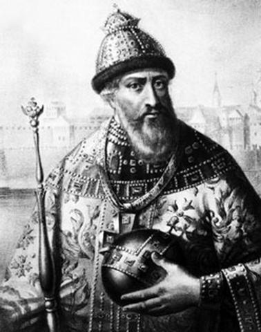 Провозглашение В.И. Шуйского царем