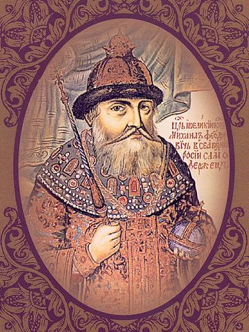 Михаил Романов - новый русский царь
