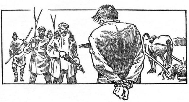 Закон о пятнадцатилетнем сыске беглых крестьян