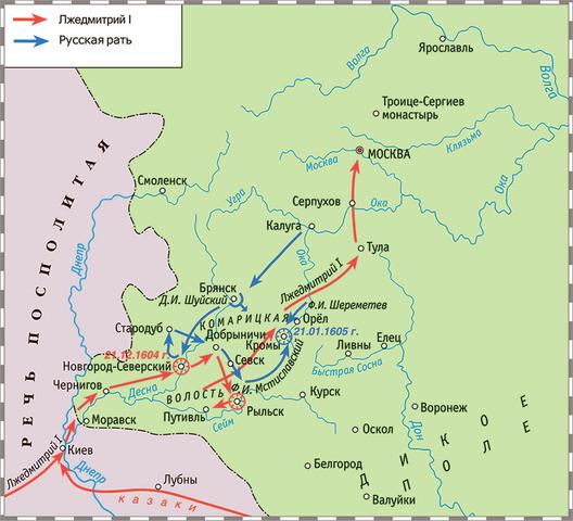 Появление отрядов Лжедмитрия I в юго-западных русских землях