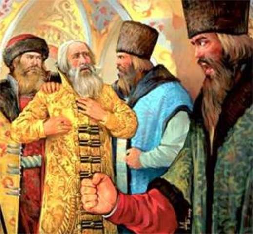 Семибоярщина 1610-1612