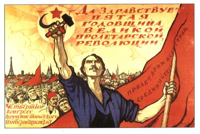 Declaración de Derechos del Pueblo Trabajador y Explotado