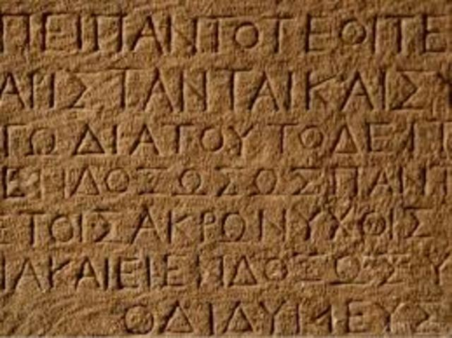 El niño en las diferentes culturas antiguas: Mesopotamia
