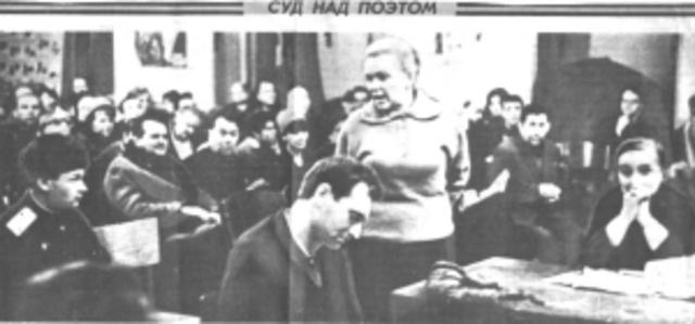 Поэт И. Бродский был привлечён к суду за «тунеядство»
