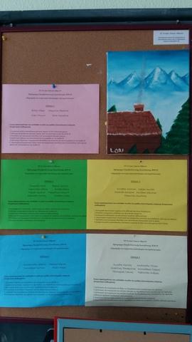 9η Συνάντηση Περιβαλλοντικής Εκπαίδευσης