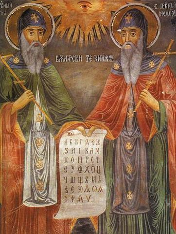 Missionary of St. Cyril and Methodius