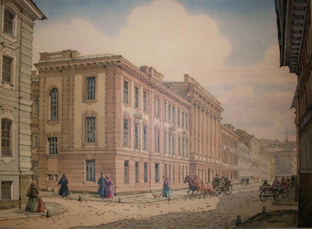Основание гимназии