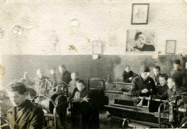 Тульское ремесленное училище