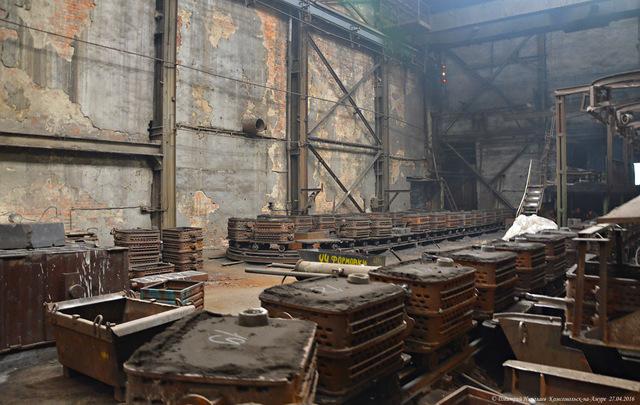завод «Амурлитмаш» №313