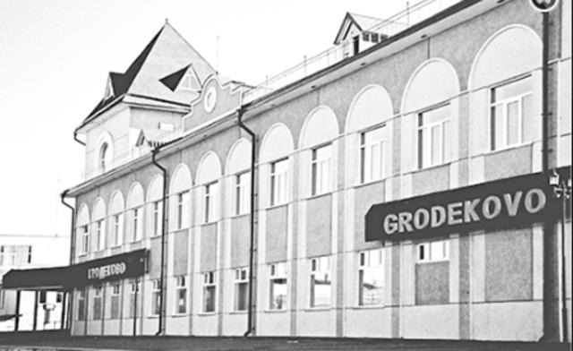 Депо станции Гродеково