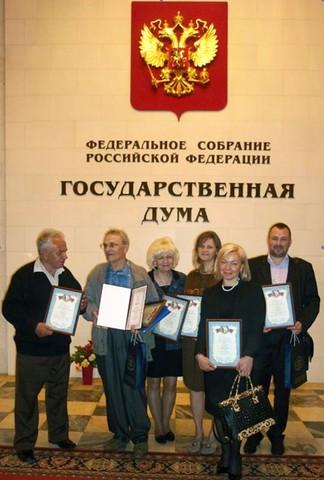 IV Международный конкурс детской и юношеской литературы им. А.Н. Толстого