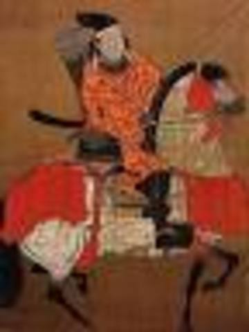 The shogun had a son