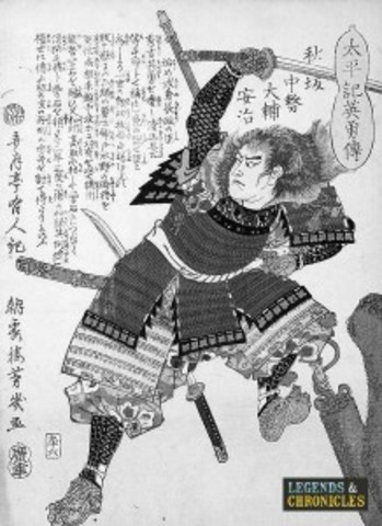 The daimyo replaced the shugo