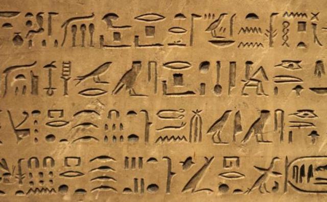 Jeroglíficos escritura egipcia