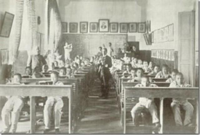 Primera escuela pública