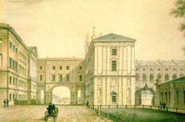 Открытие Царскосельского лицея, в состав которого принят Пушкин.