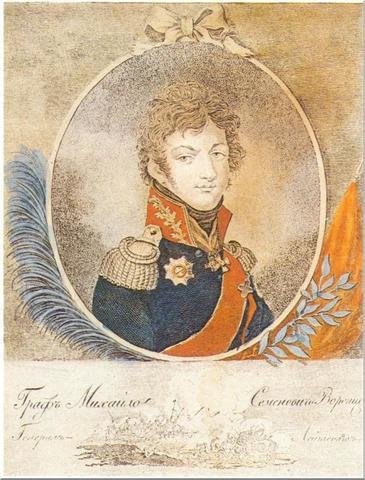 Переезд в Одессу на службу к новороссийскому генерал-губернатору М. С. Воронцову.