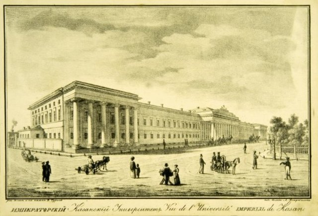 Зачисление Толстого в Казанский университет