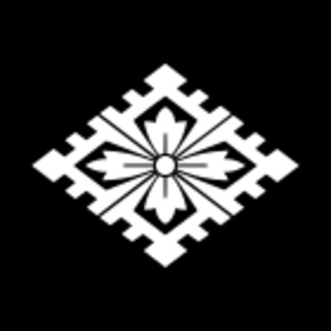 End of the Ōnin War
