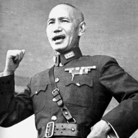 Jiang Jieshi taking control of the GMD