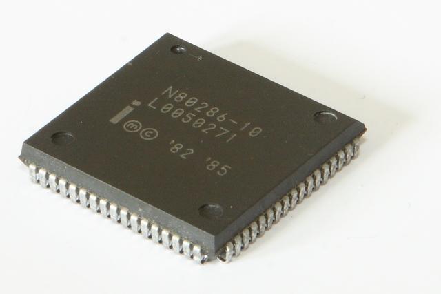 Procesador para IBM Personal Computer