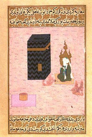 Mohammeds første ekteskap