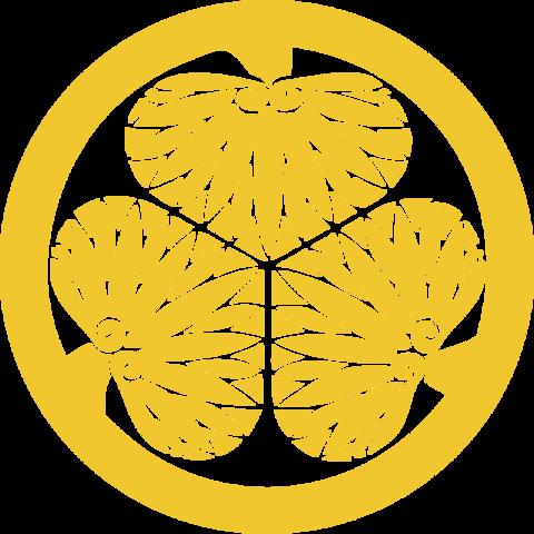 Death of Ieyasu