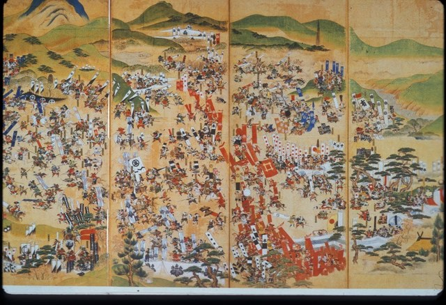 Confiscating land from daimyo