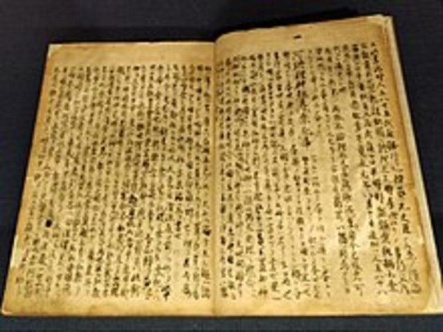 Bunkoku-hō