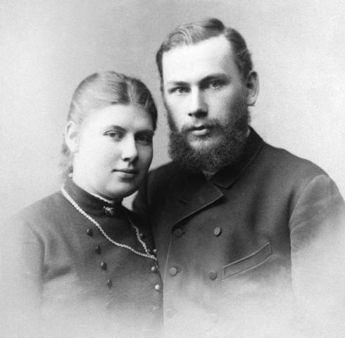 Женитьба на Софье Андреевне Берс