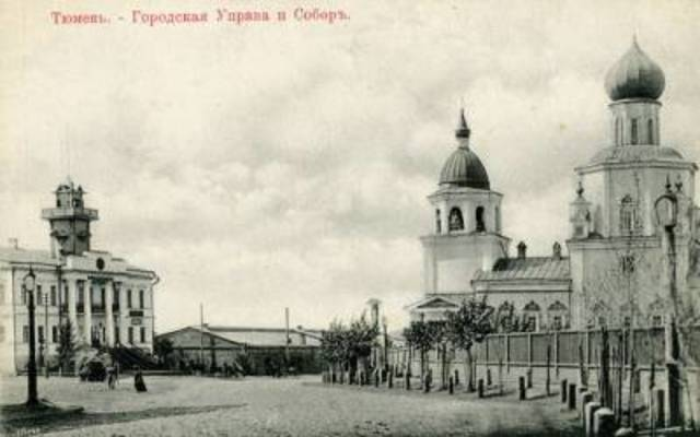 Tyumen was founded