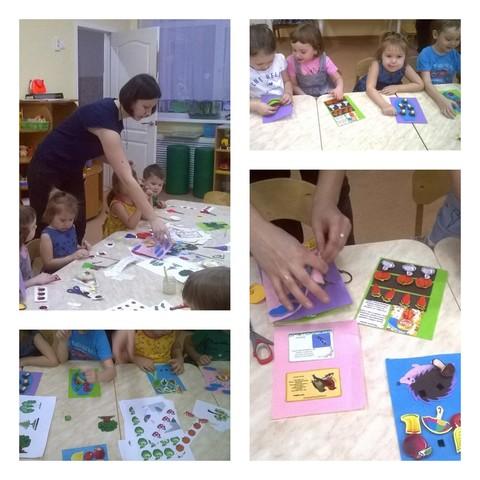 Мастер класс «Создание книжки малышки»